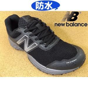 ニューバランス new balance MT620-GT(D) グレー/ブラック│紳士 25.0cm〜29.0cm|kutuya