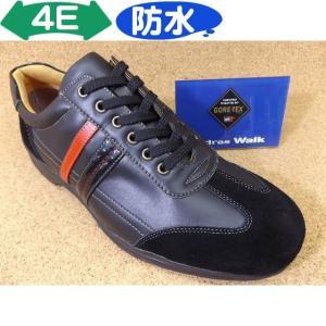 madras / madras Walk マドラスウォーク MW5410 ブラック/ブラック│紳士 24.0cm〜27.5cm|kutuya