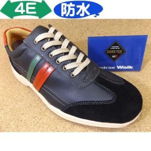 madras / madras Walk マドラスウォーク MW5410 ブラック/C│紳士 24.0cm〜27.5cm|kutuya
