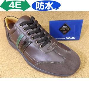 madras / madras Walk マドラスウォーク MW5410 ダークブラウン/C│紳士 24.0cm〜27.5cm|kutuya