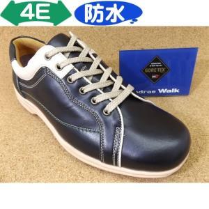 madras / madras Walk マドラスウォーク MW5412 ブラック/C│紳士 24.0cm〜27.5cm|kutuya