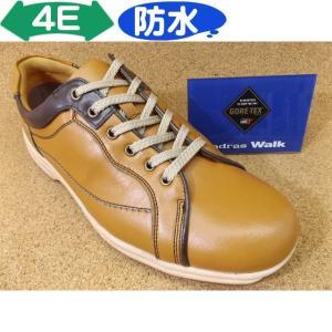 madras / madras Walk マドラスウォーク MW5412 コニャック/C│紳士 24.0cm〜27.5cm|kutuya