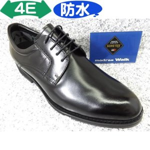 madras / madras Walk マドラスウォーク MW5501 ブラック│ メンズ 革靴 ビジネスシューズ 24.0cm-27.5cm|kutuya