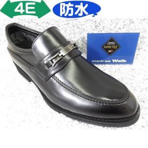 madras / madras Walk マドラスウォーク MW5504 ブラック│紳士 24.5cm〜27.5cm|kutuya