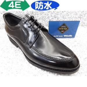madras / madras Walk マドラスウォーク MW5520 ブラック│ メンズ 革靴 ビジネスシューズ 24.0cm-27.5cm|kutuya