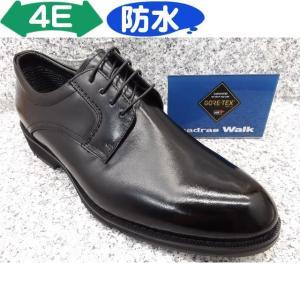 madras / madras Walk マドラスウォーク MW5521 ブラック│ メンズ 革靴 ビジネスシューズ 24.0cm-27.5cm|kutuya