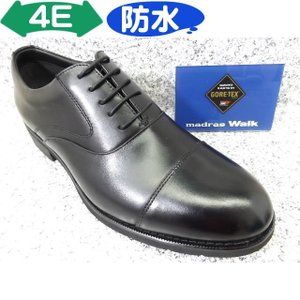 madras / madras Walk マドラスウォーク MW5604S ブラック│紳士 24.5cm〜27.5cm|kutuya