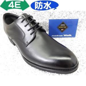 madras / madras Walk マドラスウォーク MW5606S ブラック│紳士 24.5cm〜27.5cm|kutuya