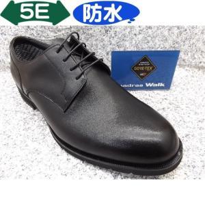 madras / madras Walk マドラスウォーク MW5650S ブラック│ メンズ 革靴 ビジネスシューズ 24.0cm-27.5cm|kutuya