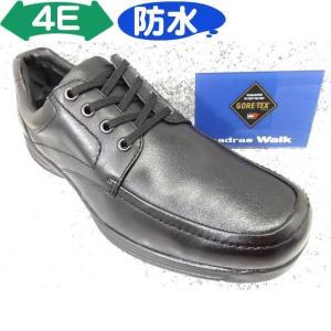 madras / madras Walk マドラスウォーク MW6024 ブラック│紳士 24.0cm〜27.0cm|kutuya
