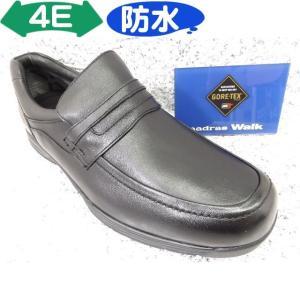 madras / madras Walk マドラスウォーク MW6025 ブラック│紳士 24.0cm〜27.0cm|kutuya