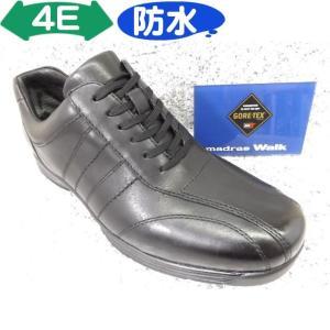 madras / madras Walk マドラスウォーク MW6026 ブラック│紳士 24.0cm〜27.0cm|kutuya