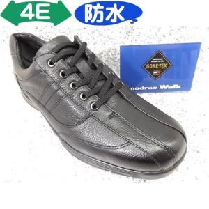 madras / madras Walk マドラスウォーク MW6027 ブラック│紳士 24.0cm〜27.0cm|kutuya