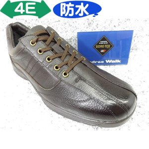 madras / madras Walk マドラスウォーク MW6027 ダークブラウン│紳士 24.0cm〜27.0cm|kutuya