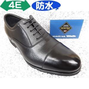 madras / madras Walk マドラスウォーク MW8000 ブラック│ メンズ 革靴 ビジネスシューズ 24.0cm-27.5cm|kutuya