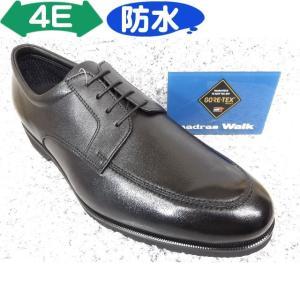 madras / madras Walk マドラスウォーク MW8001 ブラック│ メンズ 革靴 ビジネスシューズ 24.0cm-27.5cm|kutuya