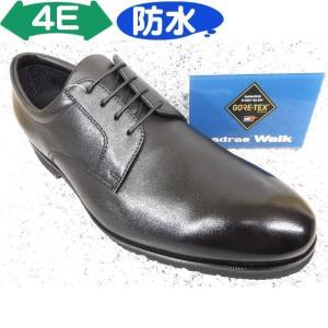 madras / madras Walk マドラスウォーク MW8002 ブラック│ メンズ 革靴 ビジネスシューズ 24.0cm-27.5cm|kutuya
