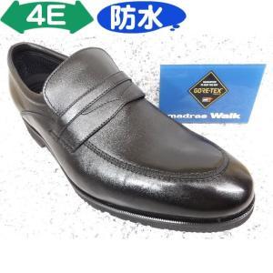 madras / madras Walk マドラスウォーク MW8004 ブラック│ メンズ 革靴 ビジネスシューズ 24.0cm-27.5cm|kutuya