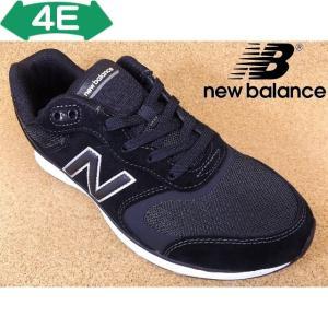 ニューバランス new balance MW880-BK4(4E) ブラック│ メンズ 本格ウォーキングシューズ 24.0cm-30.0cm|kutuya