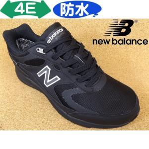 ニューバランス new balance MW880G-B3(4E) ブラック│ メンズ 本格ウォーキングシューズ 24.0cm-29.0cm|kutuya
