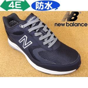 ニューバランス new balance MW880G-N3(4E) ネイビー│ メンズ 本格ウォーキングシューズ 24.0cm-29.0cm|kutuya