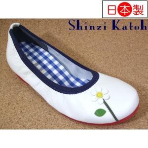 Shinzi Katoh シンジ カトウ SKL3022 ホワイト│ レディース スリップオン 21.5cm-24.5cm|kutuya