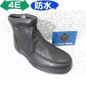 madras / madras Walk マドラスウォーク SPMW5476 ブラック│紳士 24.0cm〜27.5cm|kutuya