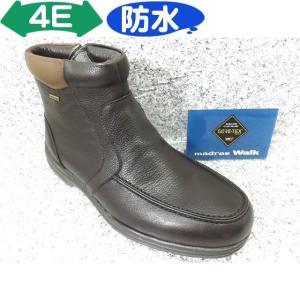 madras / madras Walk マドラスウォーク SPMW5476 ブラウン│紳士 24.0cm〜27.5cm|kutuya