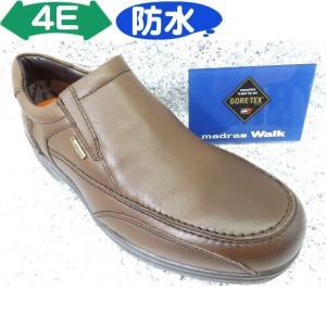 madras / madras Walk マドラスウォーク MW5482 ブラウン│紳士 24.0cm〜27.5cm 閉店セール|kutuya