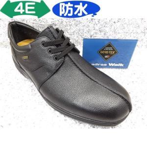 madras / madras Walk マドラスウォーク SPMW5922B ブラック│ メンズ ビジネスウォーキングシューズ 24.0cm-27.5cm|kutuya