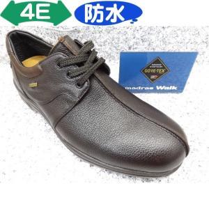 madras / madras Walk マドラスウォーク SPMW5922B ダークブラウン│ メンズ ビジネスウォーキングシューズ 24.0cm-27.5cm|kutuya