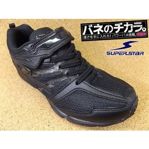 バネのチカラ スーパースター SUPER STAR SS-J755 ブラック (12281826)│男児 15.0cm〜24.5cm|kutuya