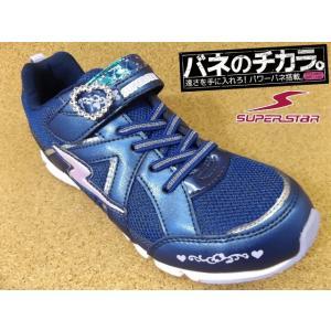 バネのチカラ スーパースター SUPER STAR SS-J764 ネイビー (12282955)│女児 19.0cm〜25.0cm|kutuya