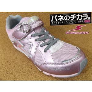 バネのチカラ スーパースター SUPER STAR SS-J764 ピンク (12282954)│女児 19.0cm〜25.0cm|kutuya