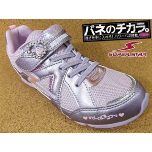 バネのチカラ スーパースター SUPER STAR SS-J764 パープル (12282957)│女児 19.0cm〜25.0cm|kutuya