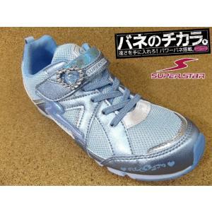バネのチカラ スーパースター SUPER STAR SS-J764 サックス (12282959)│女児 19.0cm〜25.0cm|kutuya
