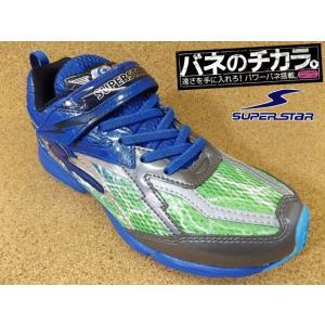 バネのチカラ スーパースター SUPER STAR SS-J765 ブルー (12282965)│男児 17.0cm〜25.0cm|kutuya