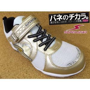 バネのチカラ スーパースター SUPER STAR SS-J772 ゴールド (12283313)│女児 19.0cm〜24.5cm|kutuya