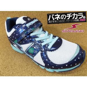 バネのチカラ スーパースター SUPER STAR SS-J774 ネイビー (12283335)│女児 19.0cm〜25.0cm|kutuya