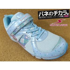 バネのチカラ スーパースター SUPER STAR SS-J774 サックス (12283339)│女児 19.0cm〜25.0cm|kutuya