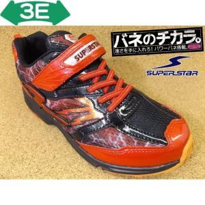 バネのチカラ スーパースター SUPER STAR SS-J785 レッド (12283452)│男児 17.0cm〜24.5cm|kutuya