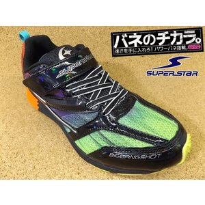 バネのチカラ スーパースター SUPER STAR SS-J790 ブラック (12283506)│男児 19.0cm〜24.5cm|kutuya