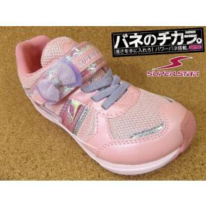 バネのチカラ スーパースター SUPER STAR SS-K767 ピンク (12283254)│女児 15.0cm〜19.0cm|kutuya