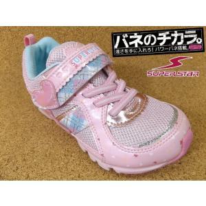バネのチカラ スーパースター SUPER STAR SS-K768 ピンク (12283264)│女児 15.0cm〜19.0cm|kutuya