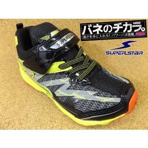 バネのチカラ スーパースター SUPER STAR SS-K782 ブラック (12283416)│男児 15.0cm〜19.0cm|kutuya