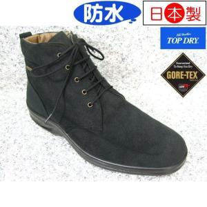 トップドライ TOP DRY TDY3836 ブラック AF38361 │ メンズ 革靴 ビジネスシューズ 24.0cm-28.0cm|kutuya