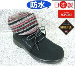 トップドライ TOP DRY TDY3883 ブラック (AF38831)│婦人 22.0cm〜25.0cm|kutuya