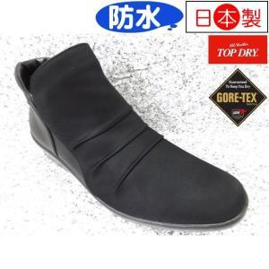 トップドライ TOP DRY TDY3956 ブラック (AF39561)│婦人 22.0cm〜25.0cm|kutuya