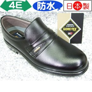 ASAHI 通勤快足 TK3125 ブラック (AM31251)│紳士 23.5cm〜28.0cm|kutuya