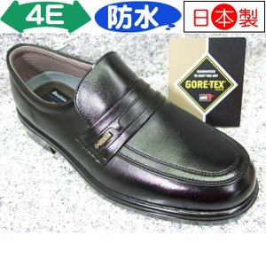 ASAHI 通勤快足 TK3126 ブラック AM31261 │ メンズ 革靴 ビジネスシューズ 23.5cm-28.0cm|kutuya